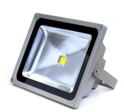 China LED lighting system released