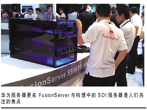 From 2014 Huawei Cloud Computing Conference