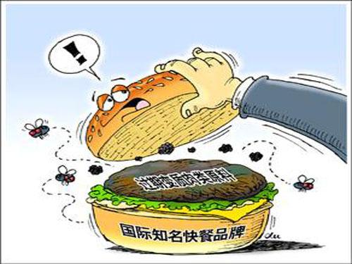 Fuxi incident cited hot