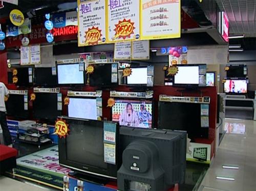 LCD panel rose in April TV or seek price increases