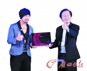 Celebrity Crossover IT Play Design Jay Chou Design Asus Notebook