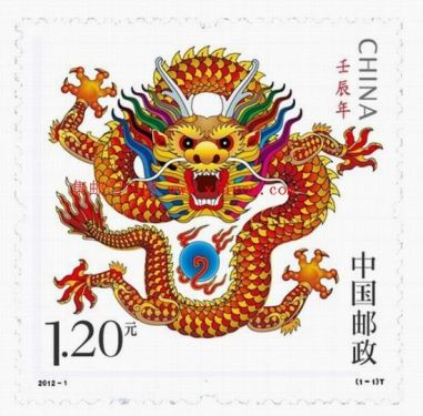 Dragon stamps domineering exposed accused of too ferocious