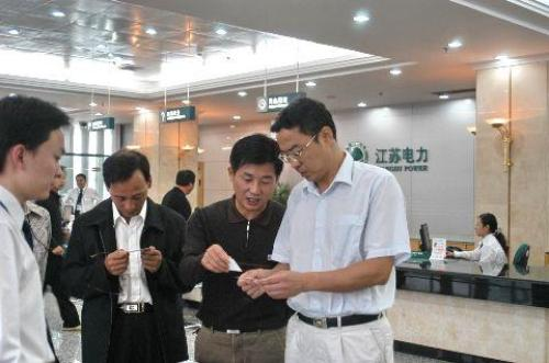 """""""Ming Xiao-long holiday maintenance spring irrigation electrical equipment"""
