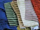 Textile Terms - Cut Cashmere