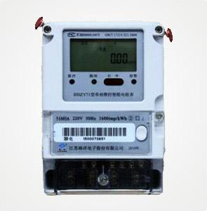 The key to smart electricity meter anti-stealing