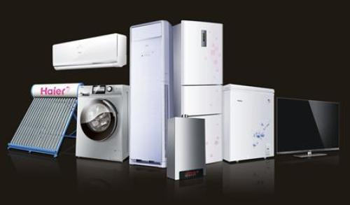 The channel layout of home appliance companies is still the key