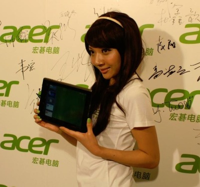 Acer sets three major operational strategies for next year: Advancement of flat panel shipments