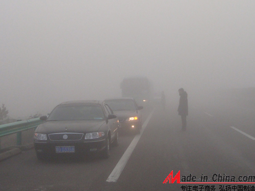 Driving in fog, have you noticed it?
