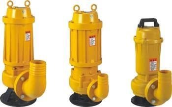 Hunan Provincial Agricultural Machinery Bureau: Recover Subsidy for Purchase of Submersible Pumps