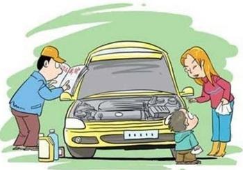 New car maintenance is a big deal.