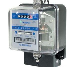 Smart meter chip new technology standards