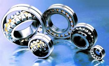 Bearing market will usher in new development