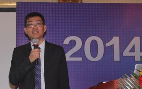 2014 Beijing Mass Spectrometry Annual Meeting
