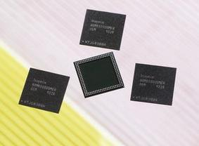 Memory Design Firms Stable for Transformation