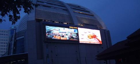 Jakarta's largest LED display in Indonesia