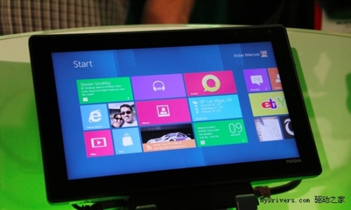 Microsoft will release both ARM and x86 versions of Windows 8