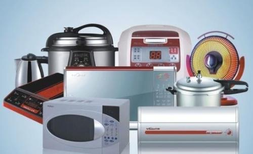Benefited from raw materials decline Home appliance industry may improve in the fourth quarter