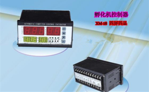 The Significance of Intelligent Temperature Control System for Poultry Hatching