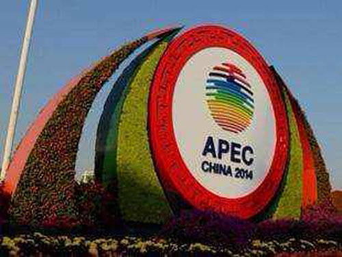 APEC: Challenges and Prospects in the Asia Pacific Free Trade Area