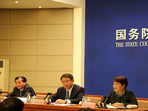 The State Council intensified the reform plan for standardization work