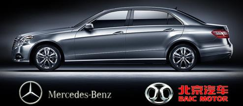 Mercedes-Benz shares in Beiqi to provide independent product model platform
