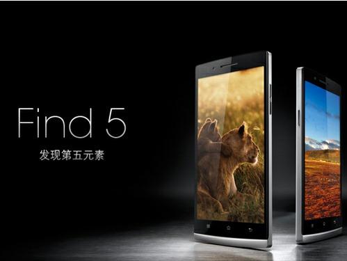 Quad-core 1080p screen OPPO Find 5 released price 2998 yuan