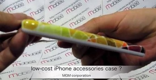 Cheaper iPhone Latest Details