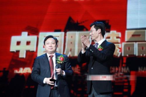"""Haining Leather City won the """"China Fashion Brand Promotion Award"""""""