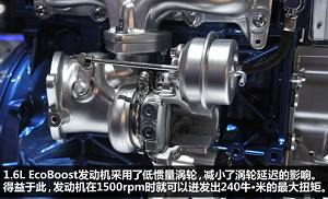 Has three major technologies Ford 1.6L supercharged engine