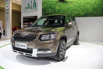 Volkswagen SUV model wild hardcore debut