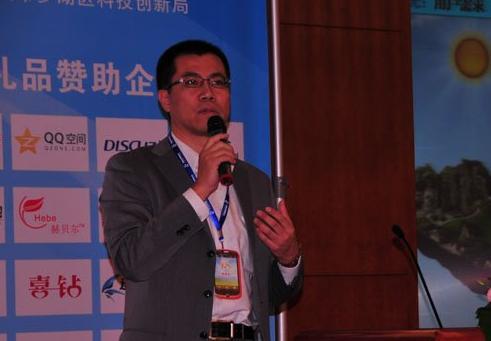 Analysys International Chairman Yu Wei: Weibo is also a cloud service