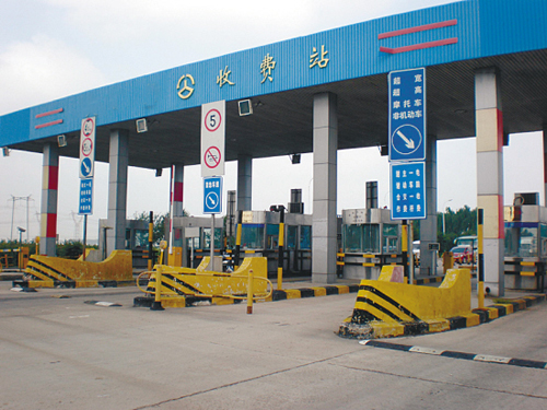 Special clean-up of toll roads: 9 provinces and cities to reduce the charging standards withdrawal and charging stations