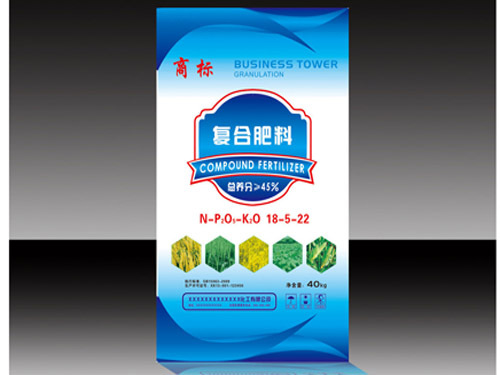 Fertilizer production and promotion must be innovative