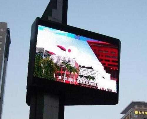 Second and third-tier cities into the LED display market