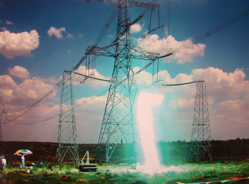 Northwest Power Generation New Energy Growth