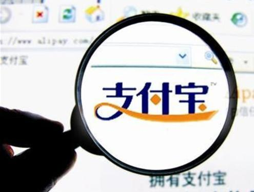 Alipay will push credit payment service