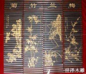 Terms - Bamboo Crafts