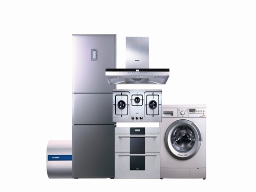 What shocked the CEOs of home appliance companies?