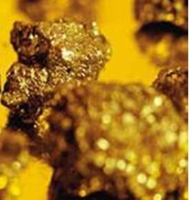 Henan Bureau to prove a gold mine in Gan County, Gansu Province