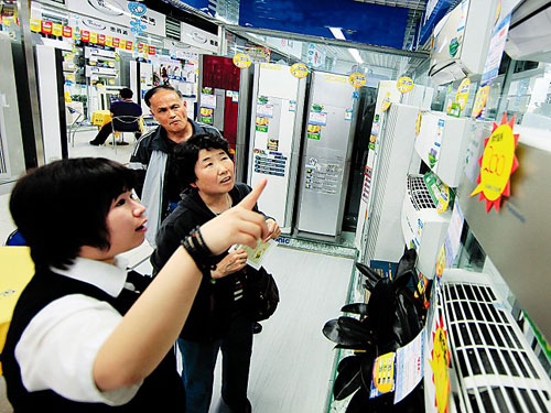 Simplify the announcement of energy-saving home appliance subsidy program