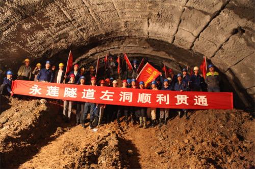 Gillian Highway Yonglian Tunnel left hole