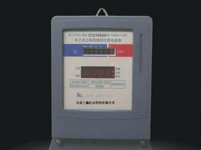 Smart meter application has obvious advantages