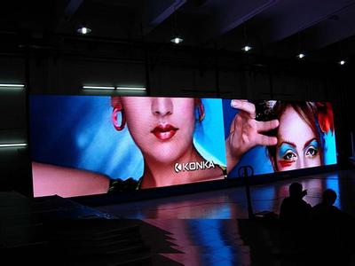 Which channel is more suitable for LED display