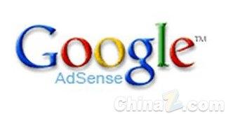 Google AdSense Adjustment Policy Restricted Display Gambling Advertising