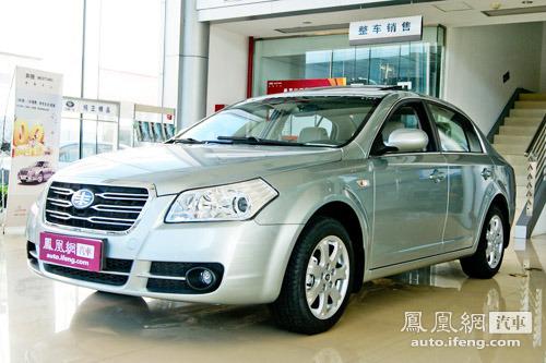 Pentium B70 Changchun area is full of fresh cars up to 20,000 yuan