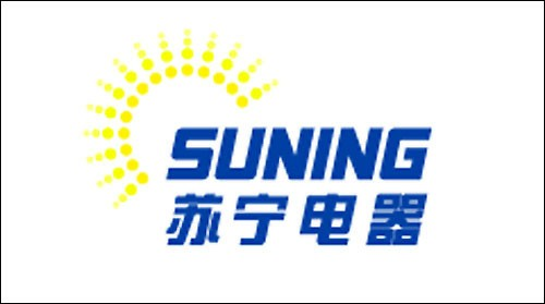 Suning cloud business strategy transformation