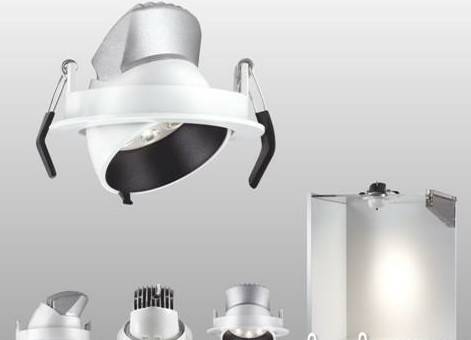 Embedded LED light won the German award