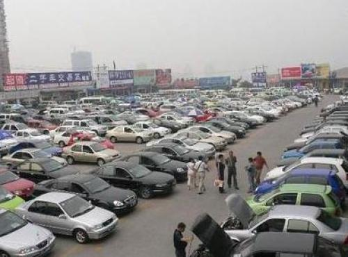 Second-hand car electronic trading platform influx into hundreds of billions