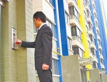 Security Standards Promote Market Integration