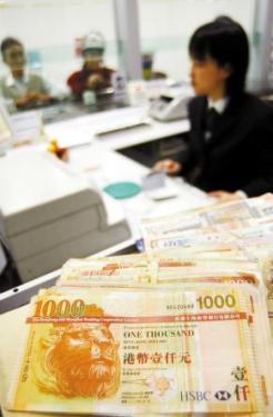 Many banks in Hong Kong raise renminbi deposit interest rates